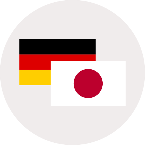 German and Japanese Flags